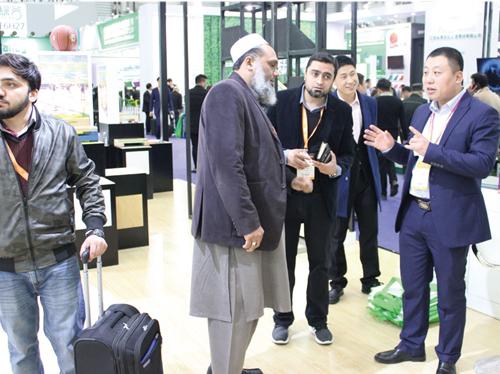 第20届国际地面材料展览会