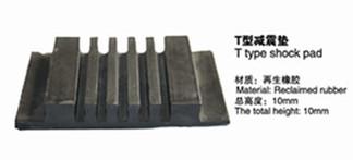 T型减震垫
